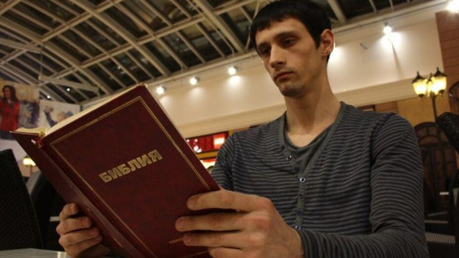 В Воронеже прошел религиозный флешмоб