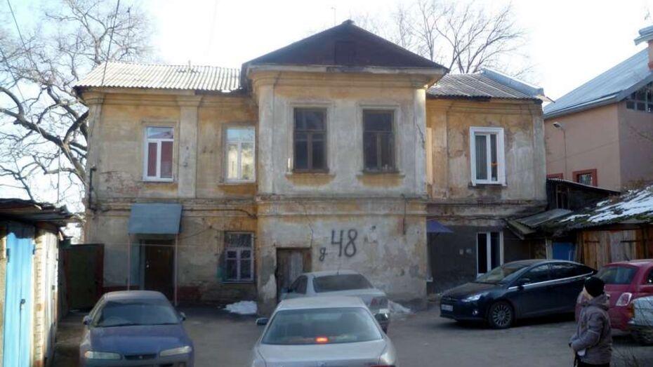 В Воронеже отреставрируют флигель усадьбы Герасимова начала XX века