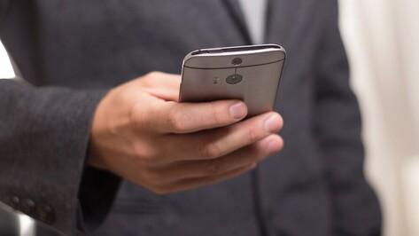 Вопросы капремонта воронежцы будут решать с помощью мобильного приложения