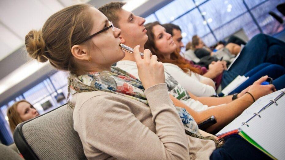 В Воронежской области появятся 6 образовательных кластеров