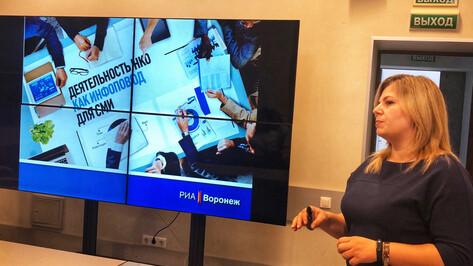 В Воронеже начнет работать клуб социальной журналистики