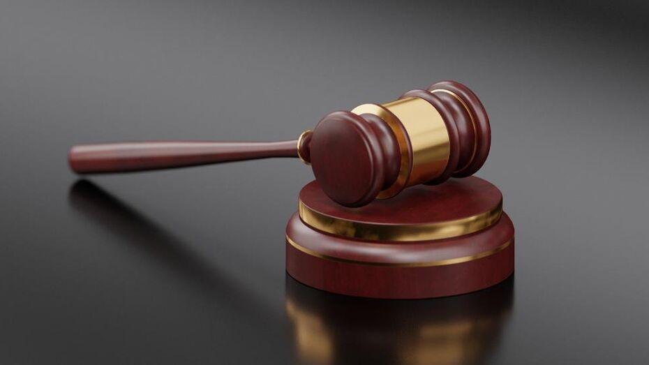 Дело о махинациях топ-менеджеров «Модуса» вернули в воронежский суд