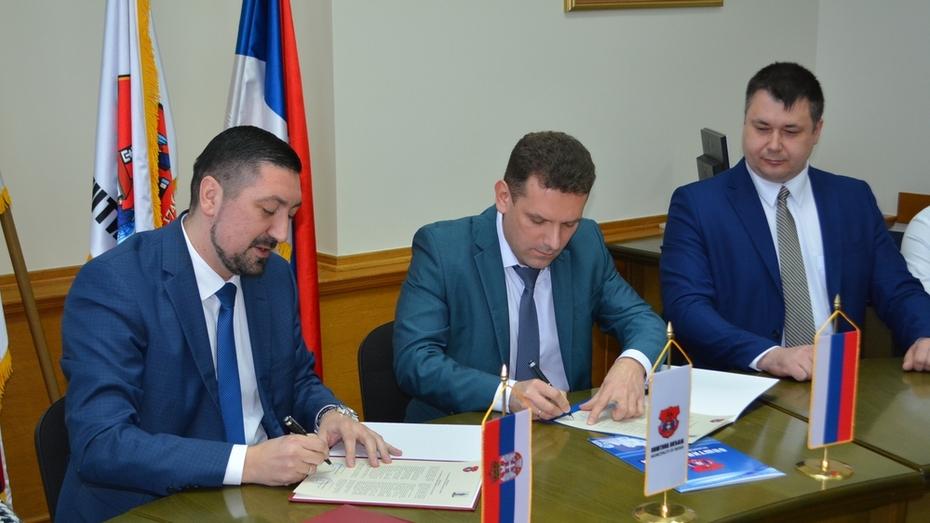 Павловск стал побратимом сербского города Инджия