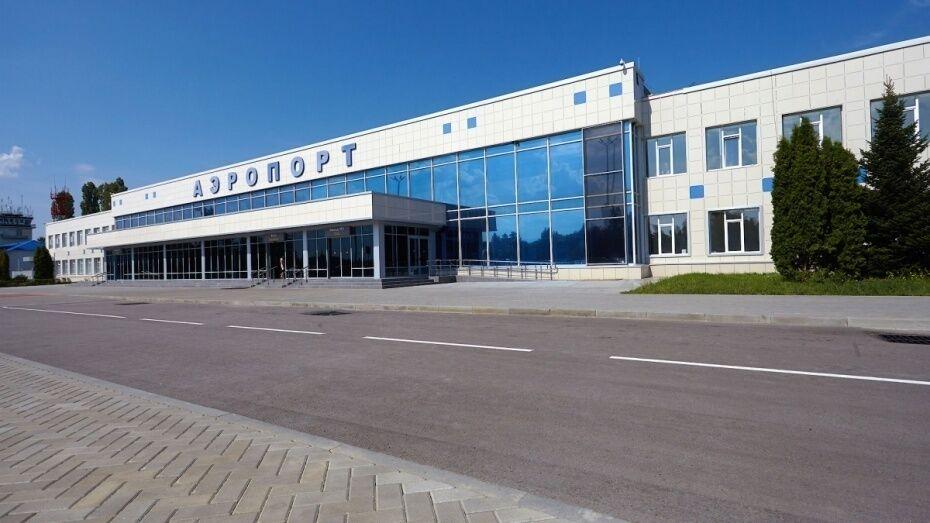 Воронежский аэропорт получил статус объекта федерального значения