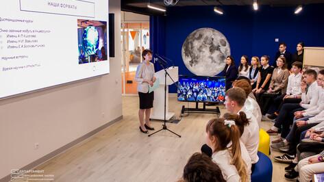 В Воронеже открылся научный центр для одаренных школьников