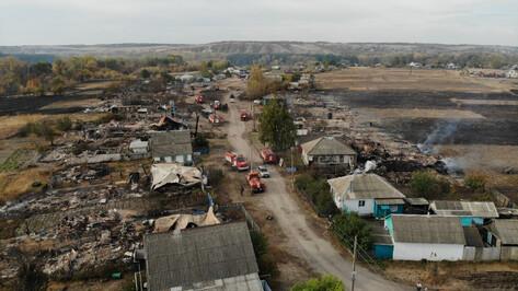 Сгоревшее воронежское село сняли с высоты птичьего полета