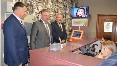 В Россоши появился Центр противодействия коррупции в органах госвласти