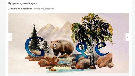 Воронежская школьница нарисовала дудл на конкурс Google
