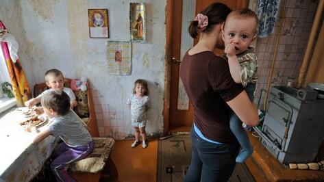 Многодетные харьковчане сбежали в Воронеж от принудительного призыва в украинскую армию