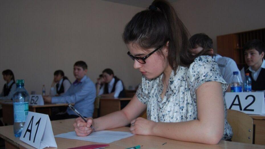 ЕГЭ по географии и информатике в Воронежской области прошли на 25 площадках