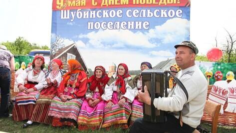 В Острогожском районе прошел областной фестиваль «Цветущая яблоня»