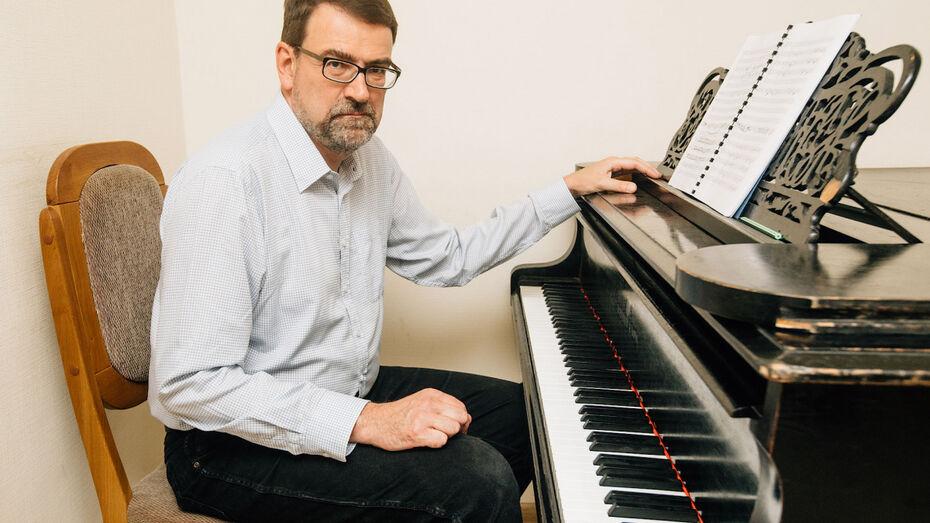 Дирижер Воронежского симфонического оркестра проведет курс лекций о музыке