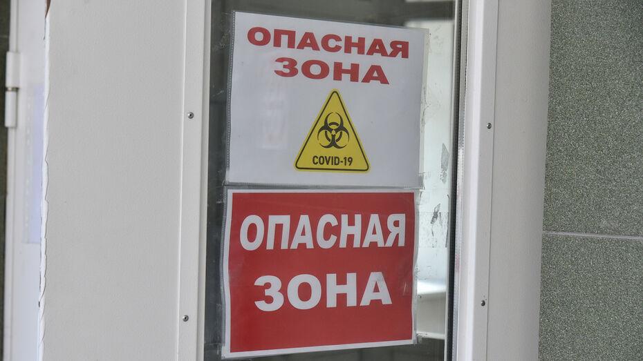 Новые койки для коронавирусных пациентов развернули в 16 больницах Воронежской области