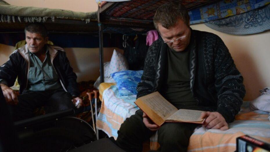 Воронежская прокуратура добилась рассмотрения иска о закрытии приюта для бездомных