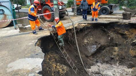Дома на 3 улицах Воронежа остались без воды из-за коммунальной аварии