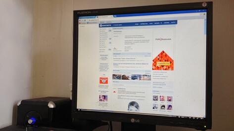 В Воронеже целый месяц будут обсуждать блоги и соцсети