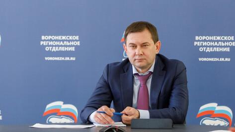 Воронежская область готова приступить к внесению изменений в региональное законодательство