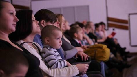 В Воронеже 23 многодетные матери и отец-одиночка получили награды