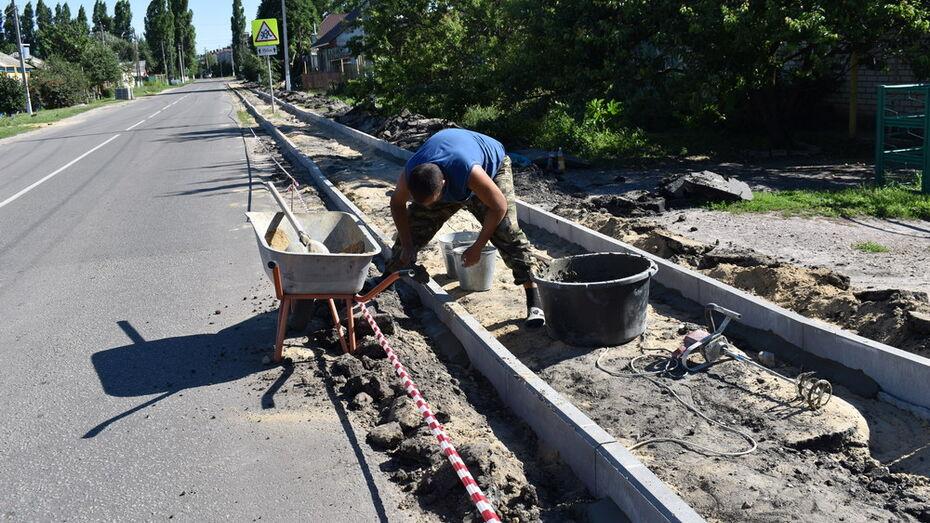 На строительство тротуаров в Поворино направят 9 млн рублей