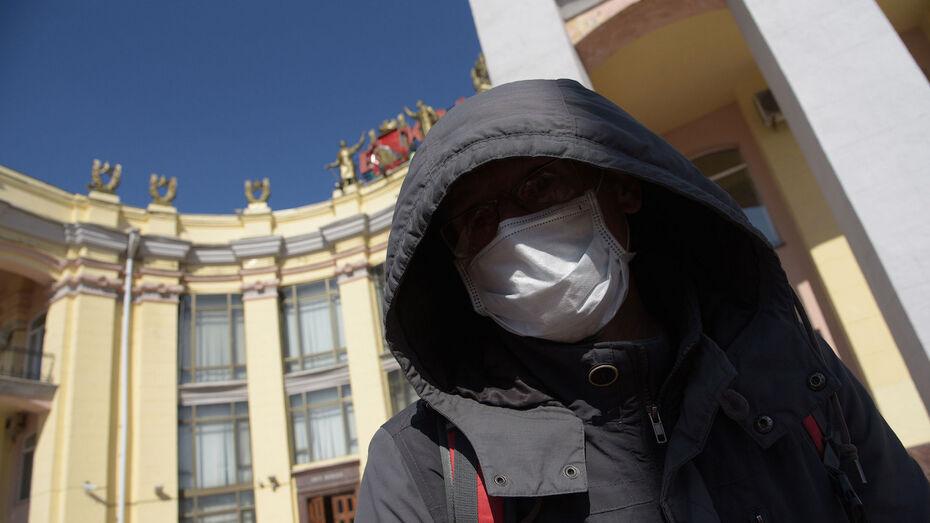 За нарушение масочного режима в Воронежской области будут штрафовать