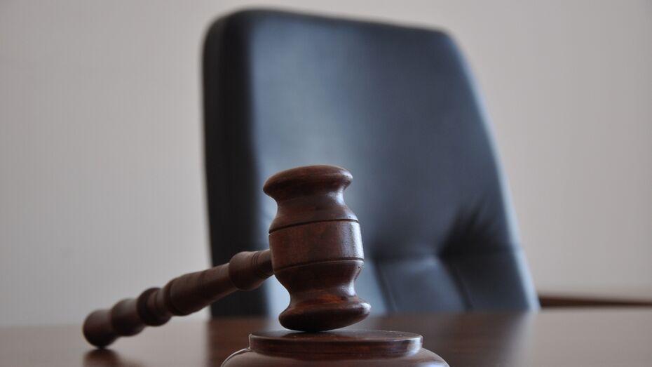 В Панино молодого насильника осудили на 7 лет за надругательства над пенсионеркой