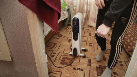 В воронежском жилкомплексе владельцы квартир переплатили за отопление 750 тыс рублей