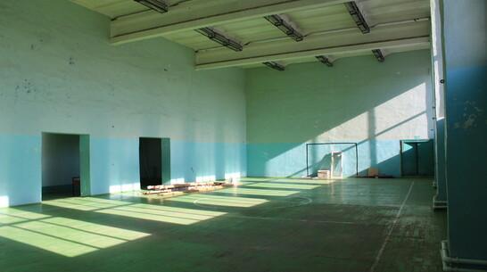 В лискинском селе Добрино капитально отремонтируют спортзал Дома культуры