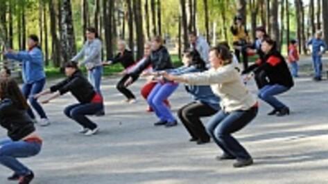 В Воронежской области хотят поощрять жителей, ведущих здоровый образ жизни