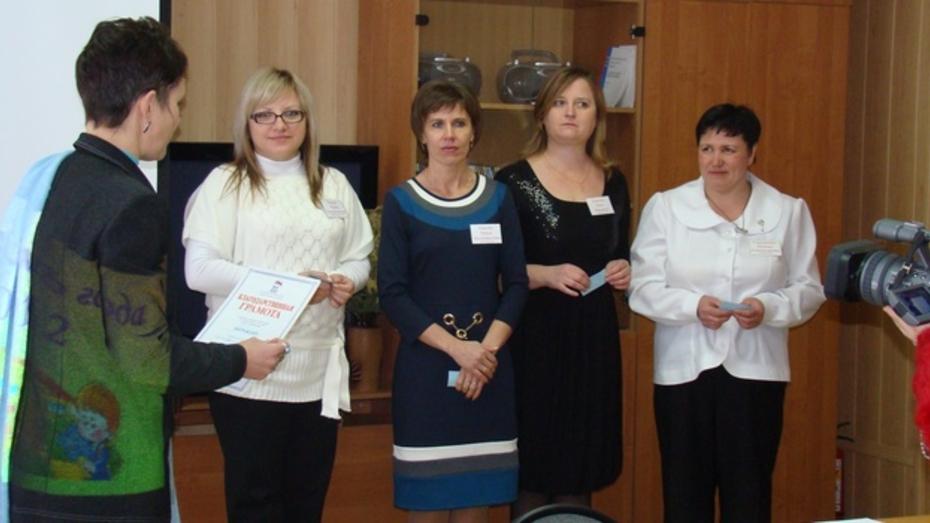 Четыре педагога из Хохольского района победили в областном педагогическом конкурсе