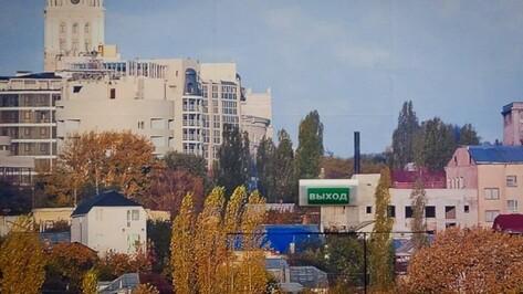 Воронеж попал на 19 строчку рейтинга «Где на Руси жить хорошо»