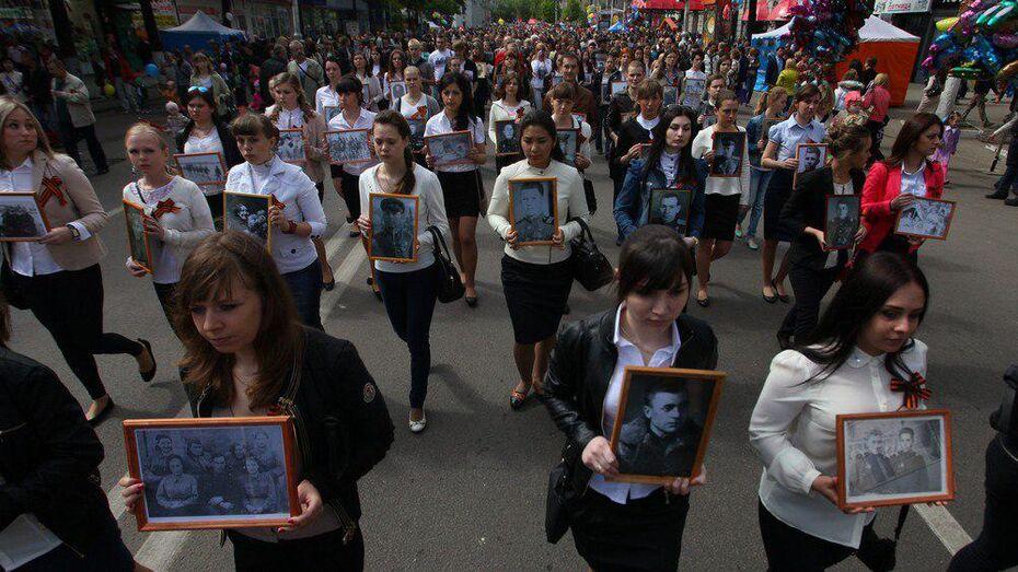 «Бессмертный полк» в Воронеже собрал более 500 человек