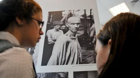 Воронежцы увидели фотографии узников фашистских концлагерей