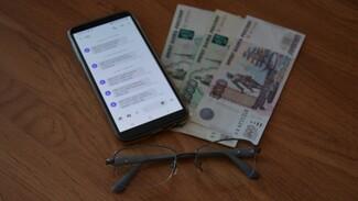 Россошанский пенсионер забыл отключить мобильный банк и лишился 80 тыс рублей