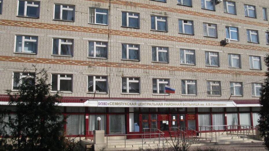 Под Воронежем из окна 4 этажа больницы выпала женщина