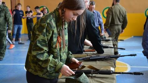 В Верхнем Мамоне впервые прошла областная военно-спортивная игра «Победа»
