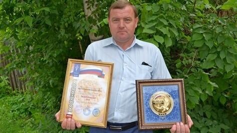 Бутурлиновский лесхоз стал лучшим в России