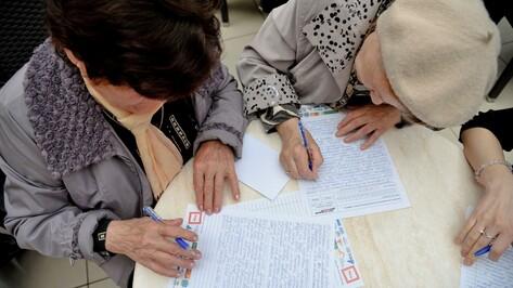 В Воронеже 24 человека написали «Тотальный диктант» на «отлично»