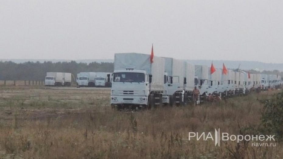Очередной гуманитарный конвой заночует в Воронеже