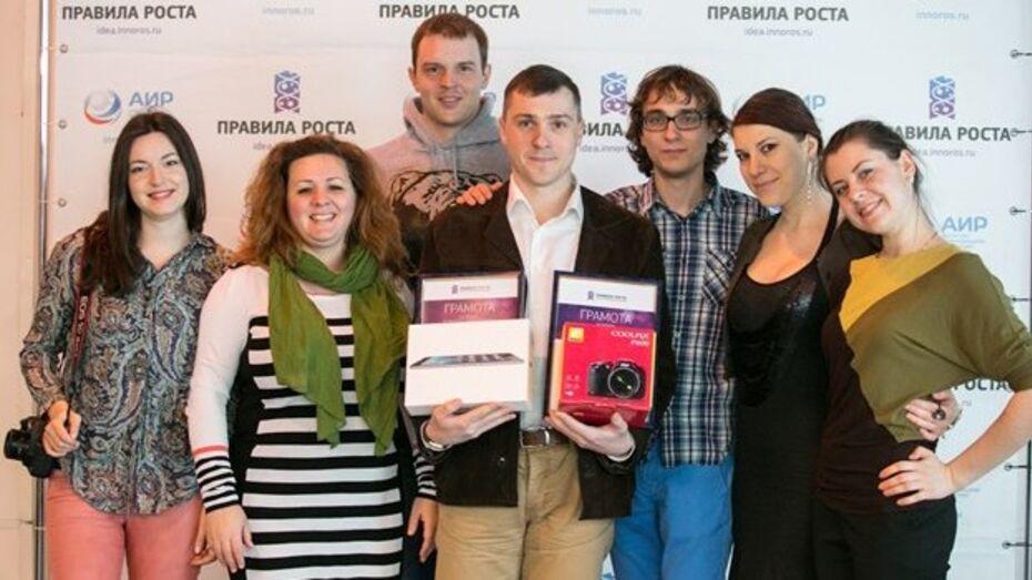 Воронежская соцсеть исполнения желаний выиграла конкурс «Правил роста»