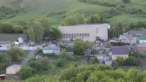 Воронежские «Костенки» отпразднуют юбилей 29 июня