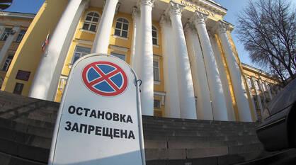 Директора филиала ВГТУ уволили из-за двойного зачисления студентов