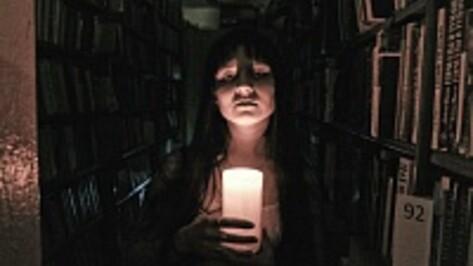 На Библионочи воронежцы сыграли в карты с вампиром и побывали на светском маскараде