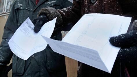 Воронежцы засыпали полицию обращениями о повышении платы за тепло