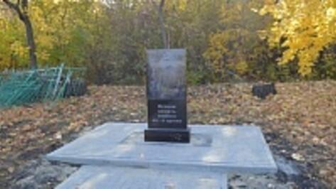 В Новоусманском селе обновили памятник погибшим воинам