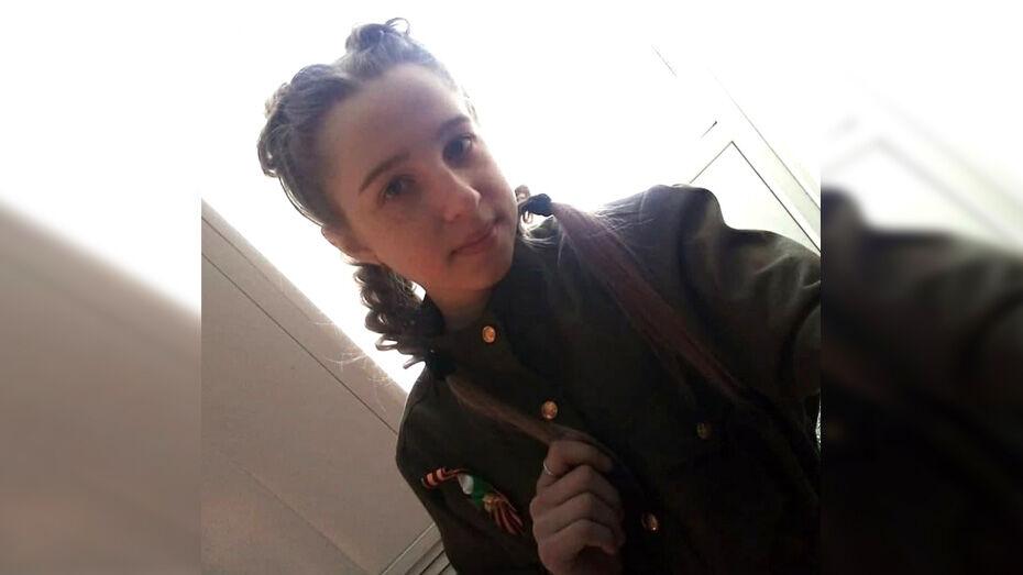 Юная певица из Анны стала лауреатом международного конкурса «Мировая сенсация»