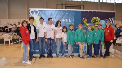 Школьники из Воронежской области взяли «серебро» на всероссийском РобоФесте-2016