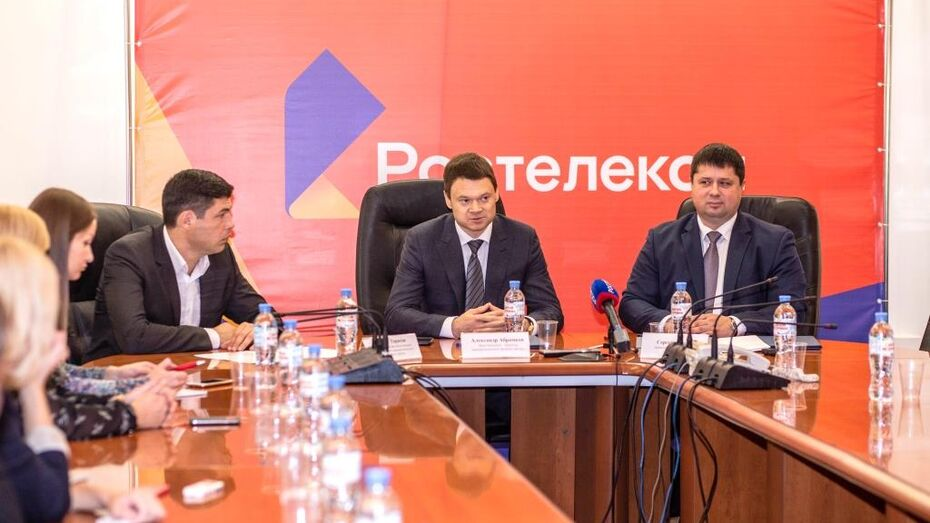 В Воронеже назначили нового директора филиала «Ростелекома»
