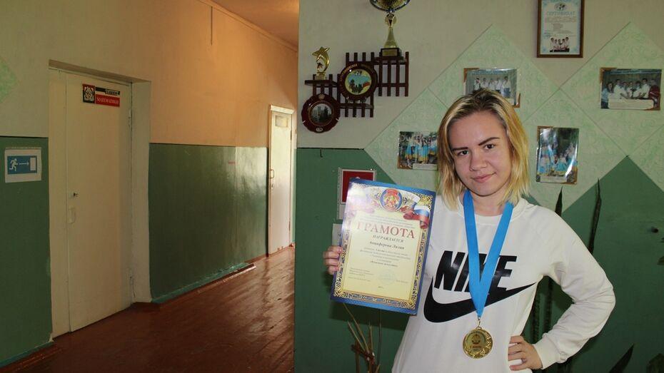 Вокалистка из Ольховатского района победила в областном этапе всероссийского конкурса