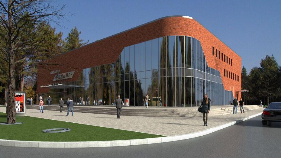 В Павловске городской кинотеатр сделают двухэтажным спустя 40 лет