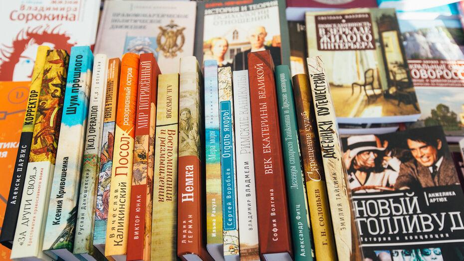Воронежцам предложили принести книги в дар Никитинской библиотеке
